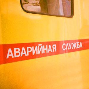 Аварийные службы Кочубея