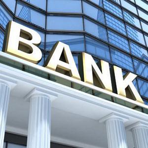 Банки Кочубея