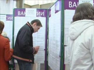 Центры занятости Кочубея