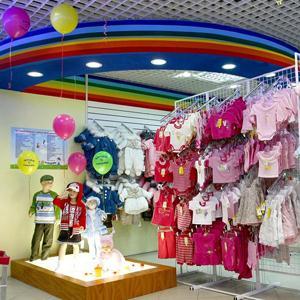 Детские магазины Кочубея