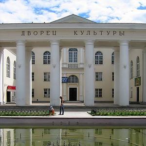 Дворцы и дома культуры Кочубея