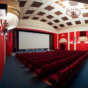 Кинотеатры Кочубея