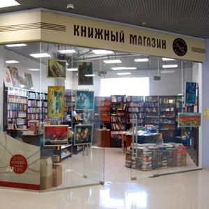 Книжные магазины Кочубея