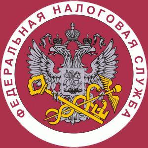 Налоговые инспекции, службы Кочубея