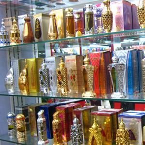 Парфюмерные магазины Кочубея