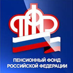 Пенсионные фонды Кочубея