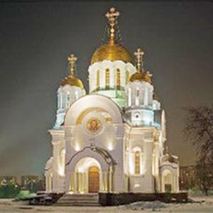 Религиозные учреждения Кочубея