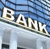 Банки в Кочубее