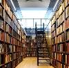 Библиотеки в Кочубее