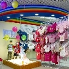 Детские магазины в Кочубее