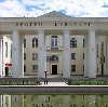 Дворцы и дома культуры в Кочубее