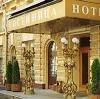 Гостиницы в Кочубее