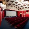Кинотеатры в Кочубее