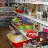 Магазины хозтоваров в Кочубее