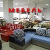 Магазины мебели в Кочубее
