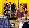 Магазины одежды и обуви в Кочубее