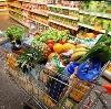 Магазины продуктов в Кочубее