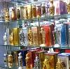 Парфюмерные магазины в Кочубее