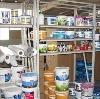 Строительные магазины в Кочубее