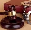 Суды в Кочубее