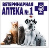 Ветеринарные аптеки в Кочубее