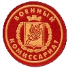 Военкоматы, комиссариаты в Кочубее