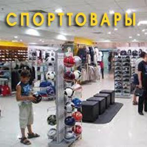 Спортивные магазины Кочубея