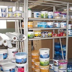 Строительные магазины Кочубея