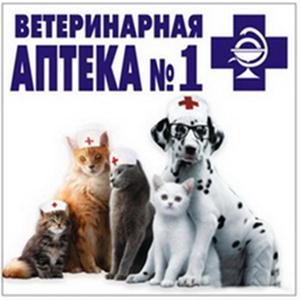 Ветеринарные аптеки Кочубея